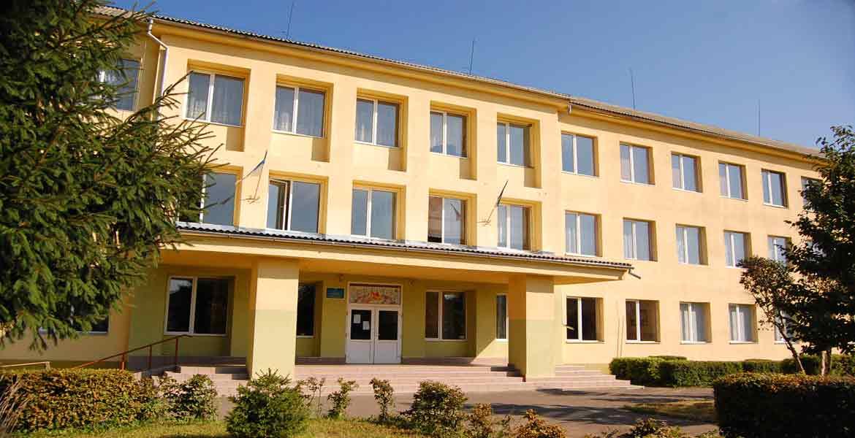 Вас   вітає   Мукачівська   спеціалізована  школа №16