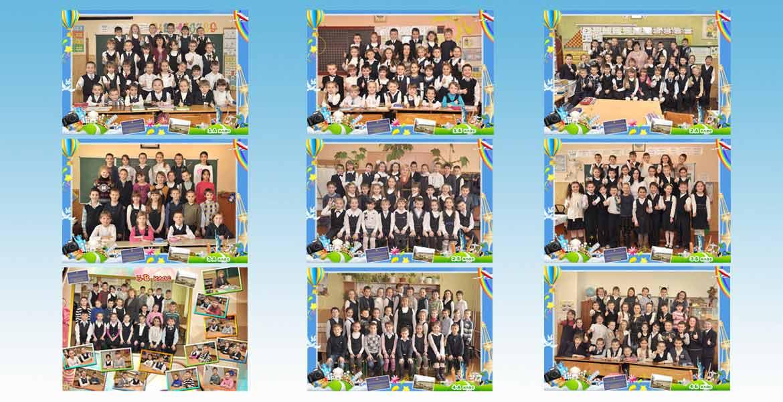 Вас вітають учні початкової ланки Мукачівської спеціалізованої школи І-ІІІ ст. №16
