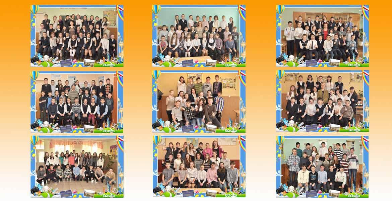 Вас вітають учні 5-11 класів Мукачівської спеціалізованої школи І-ІІІ ст. № 16